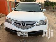 Acura MDX 2009 White | Cars for sale in Greater Accra, East Legon (Okponglo)