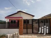 House For Sale | Commercial Property For Sale for sale in Greater Accra, Accra Metropolitan